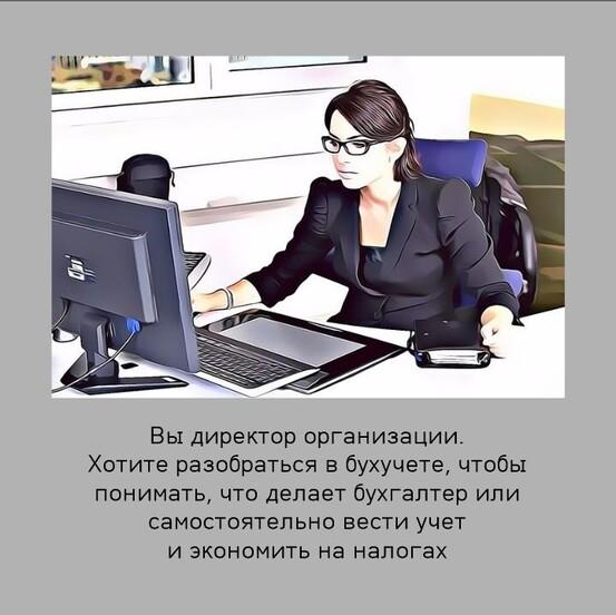 Где найти хорошего главного бухгалтера бесплатный бухгалтер модульбанк отзывы