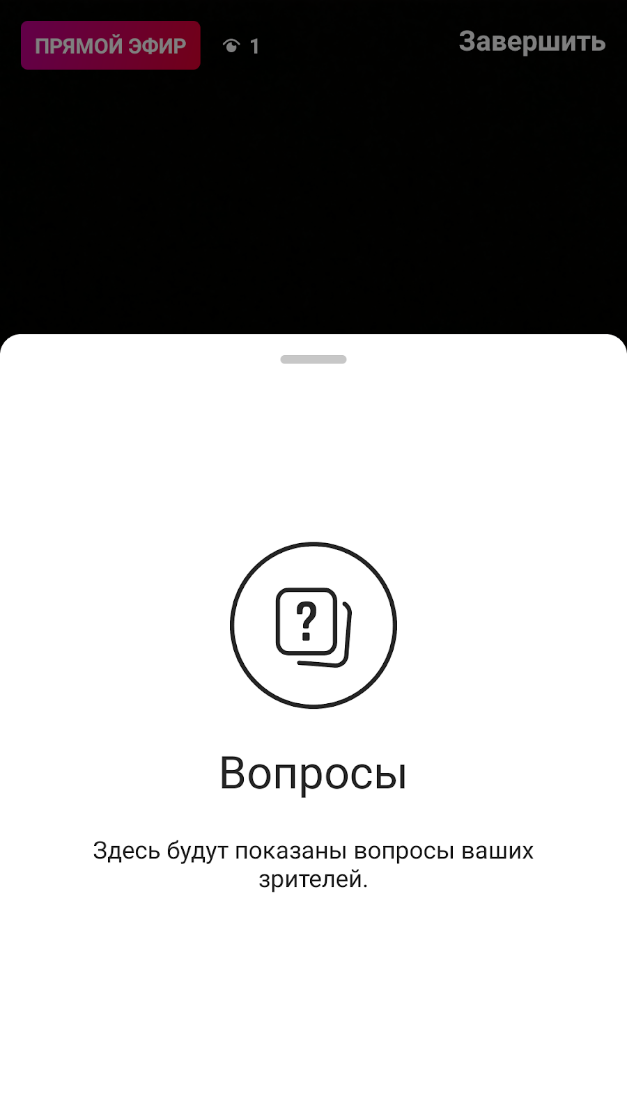 Как сделать прямую трансляцию в Instagram?