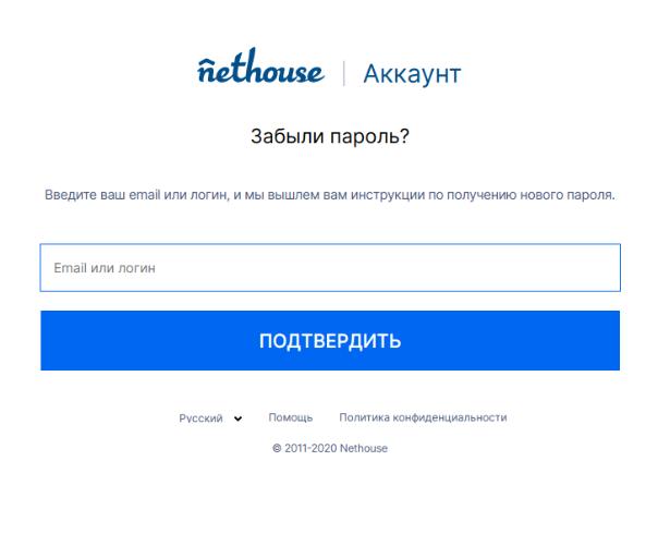 Как получить доступ к аккаунту, если вы забыли пароль?